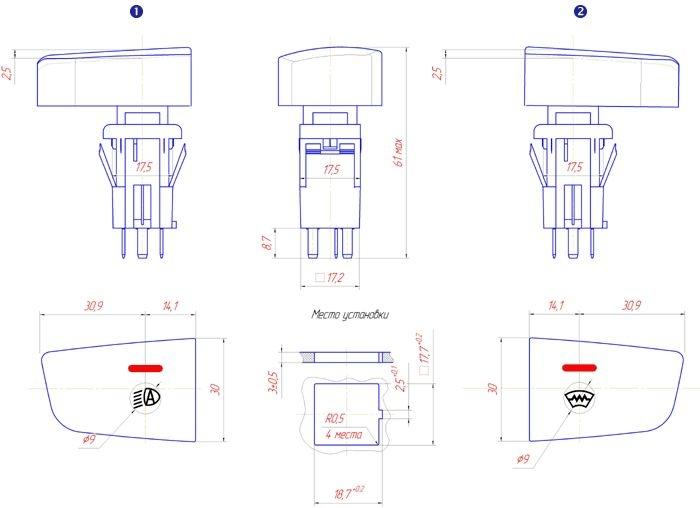 Отключение, включение магнитолы Pioneer MVH-1400UB от кнопки.